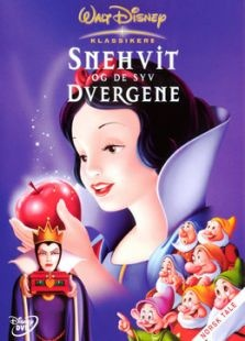 白雪公主和七個小矮人