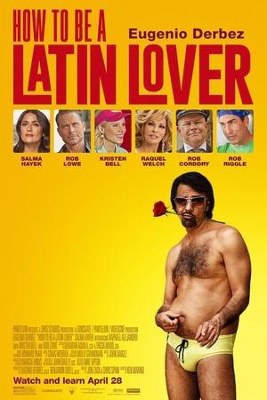 如何成為拉丁情人
