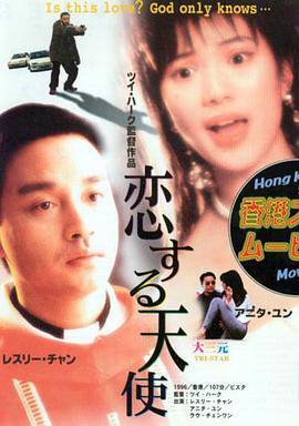 大三元(1996)