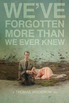 我們遺忘的比所知道的更多