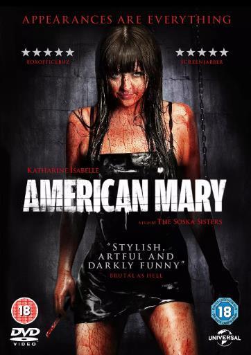 血腥玛丽/美国玛丽