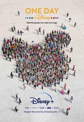 在迪士尼的一天