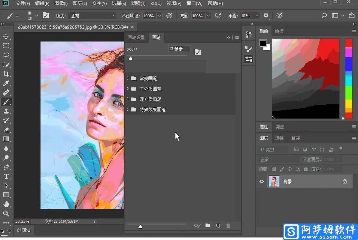 Adobe Photoshop CS 6 图像处理软件中文免费版