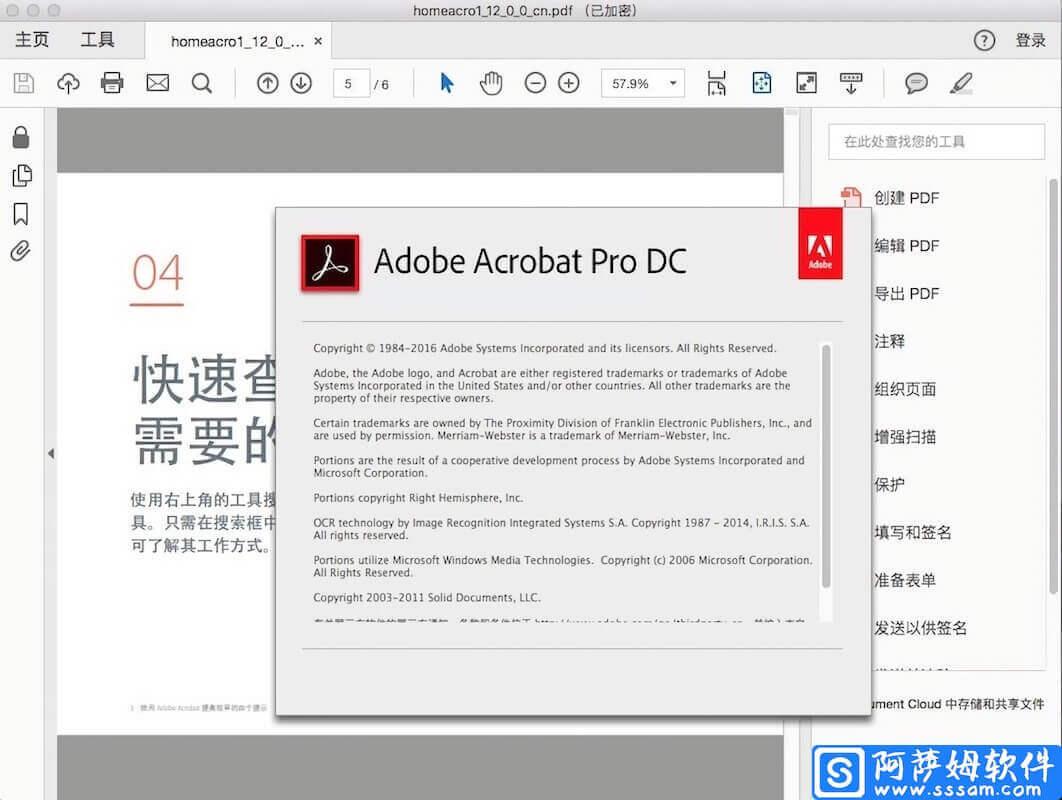 Adobe Acrobat DC Pro 2019.021.20048 中文直装特别版