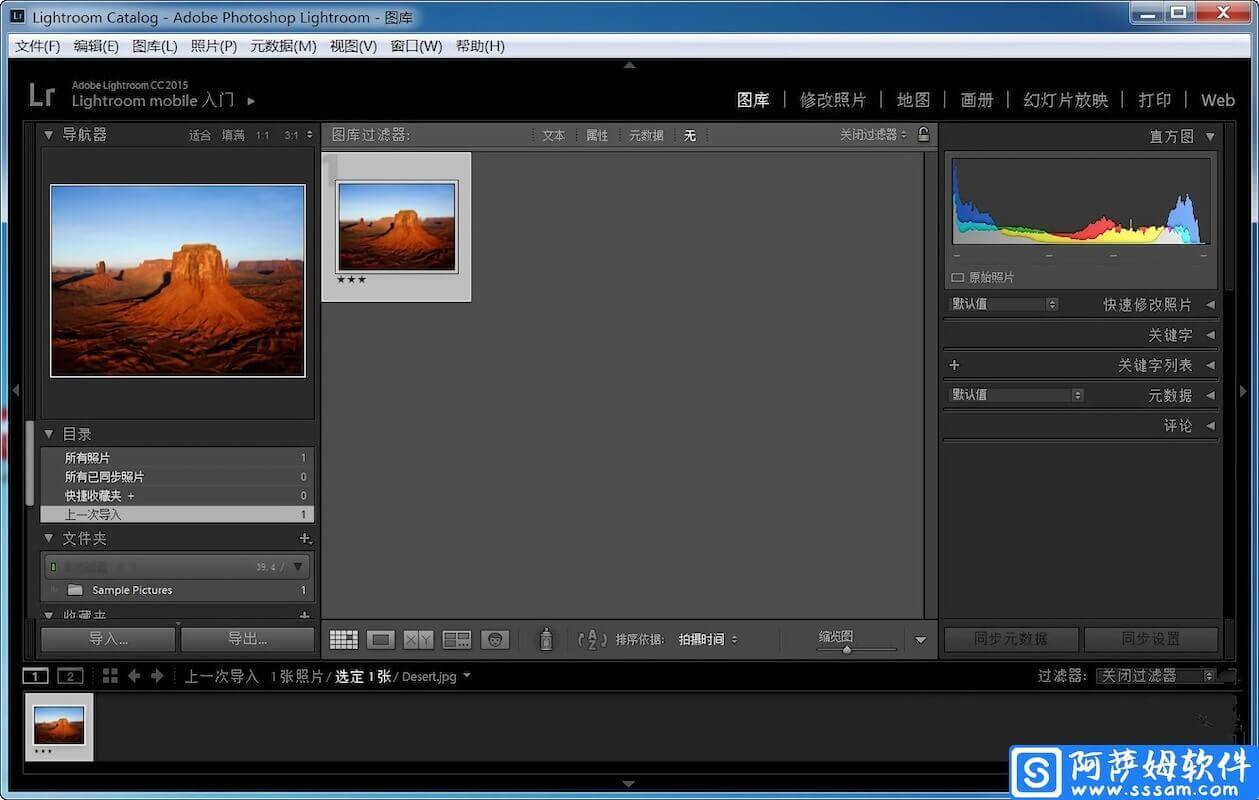 Adobe Lightroom Classic CC 2019 v8.4.1 中文直装特别版