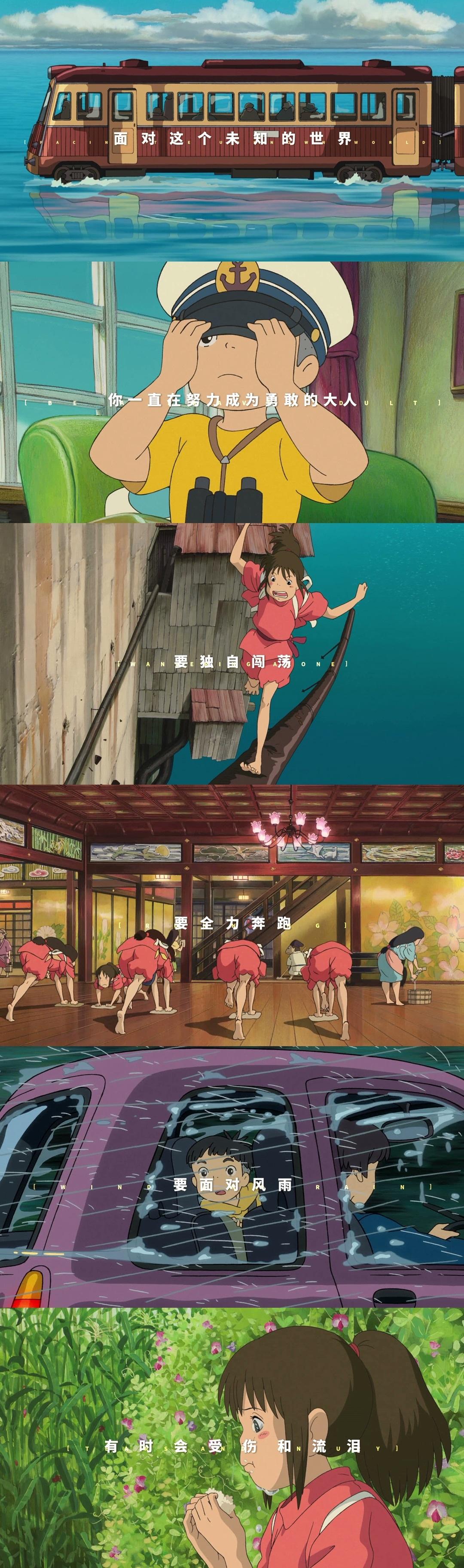 宫崎骏电影《崖上的波妞》动漫热映中