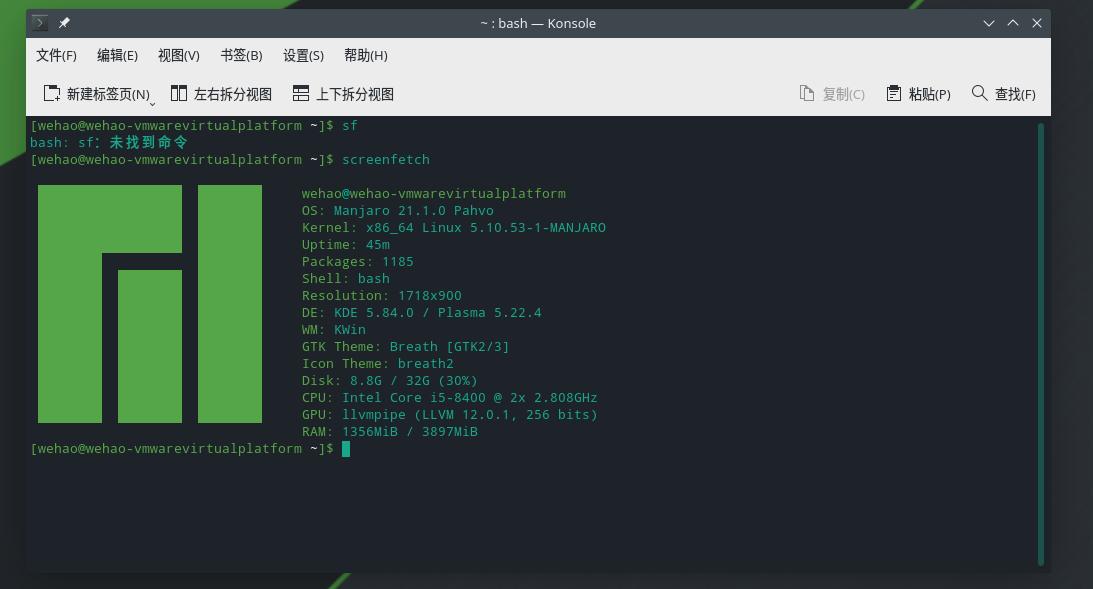 VMware虚拟机安装manjaro-kde的问题