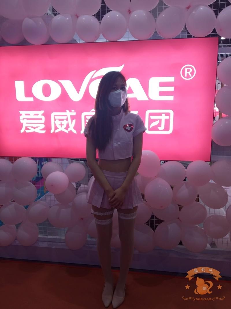 4月16日上海成人展参观  上海成人展 第33张