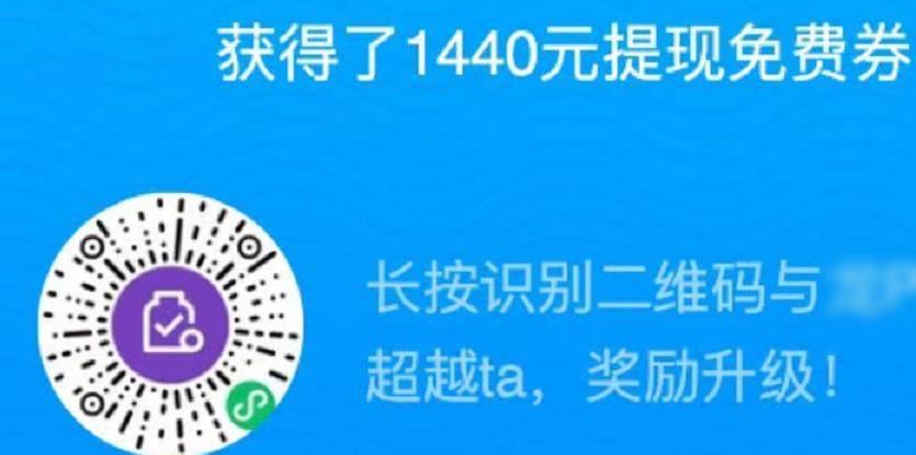 fuliba2021.net福利吧2021-06-13_03