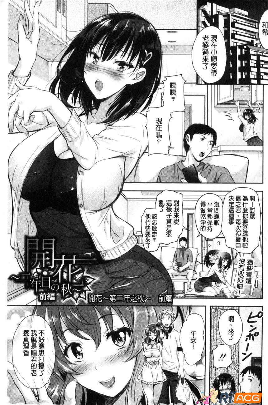 长篇系列漫画打包下载第[07期][50本][7.2G][中文][度盘]