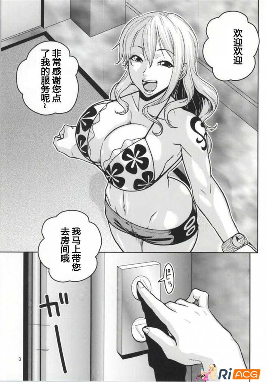巨ru系列漫画打包下载[2期][50本][1.8G][中文][度盘]