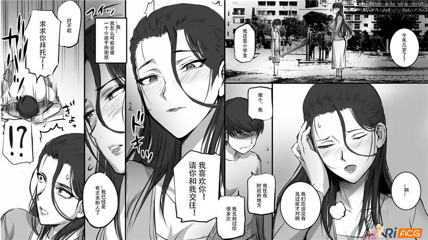 母亲与儿子漫画打包下载第[07期][50本][1.4G][中文][度盘]