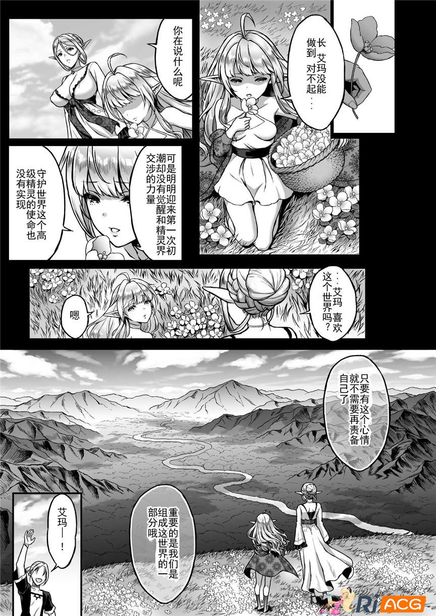 少女系列漫画打包下载第[54期][50本][748M][中文][度盘]