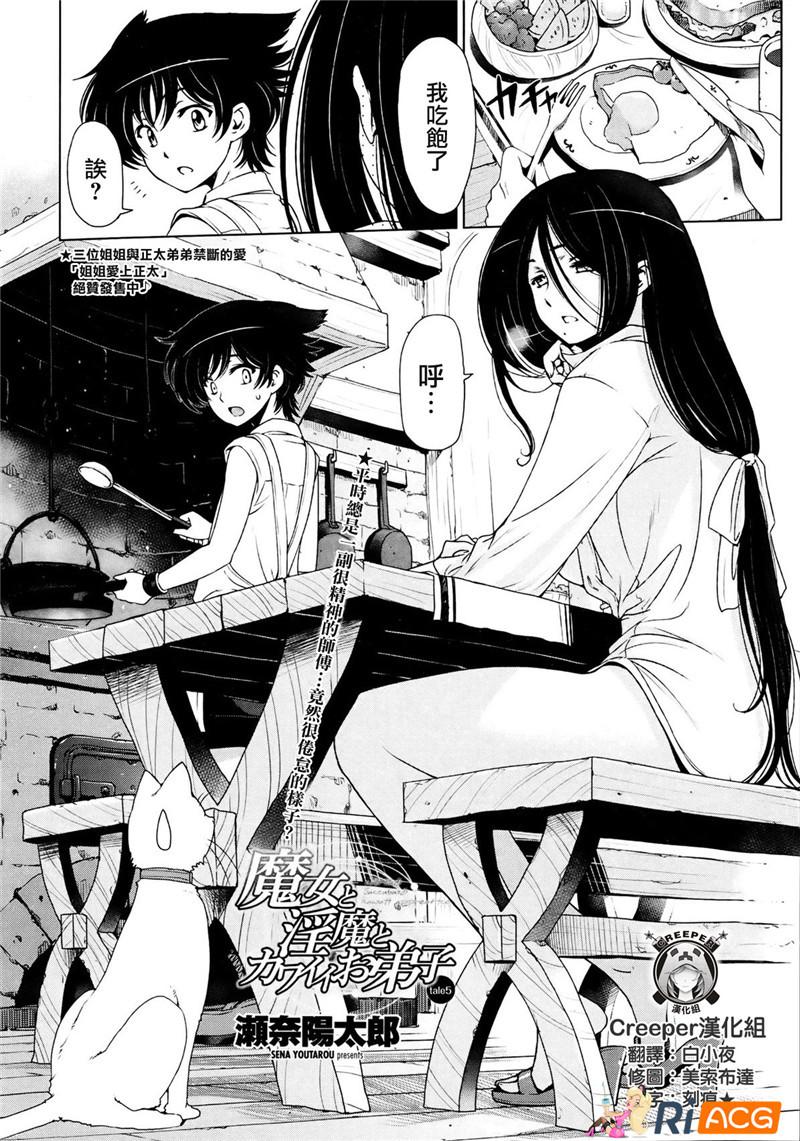 御姐漫画漫画打包下载第 [02期][10本][4G][中文][度盘]