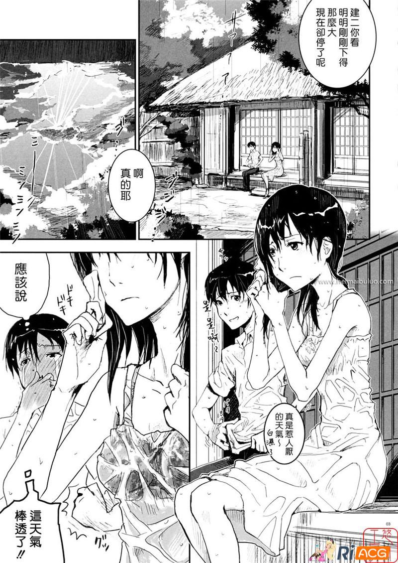 少女系列漫画打包下载第[80期][50本][469M][中文][度盘]
