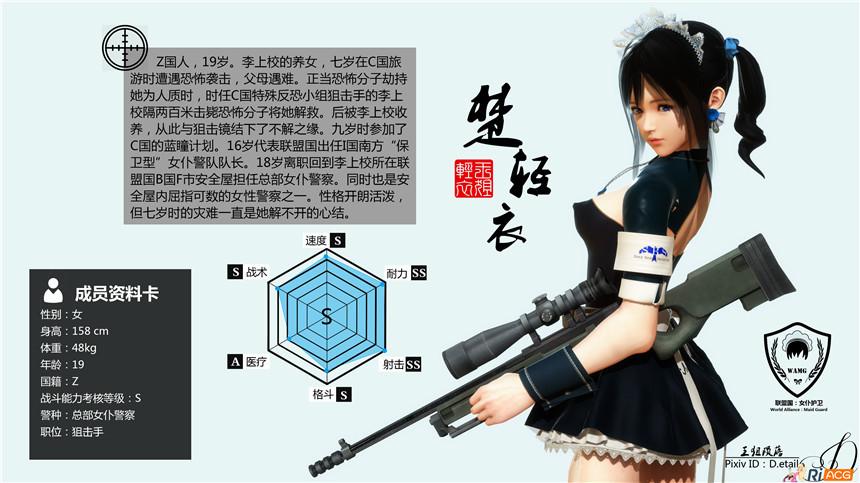 [3D国漫]王狙陨落[中文][D.etail][度盘]