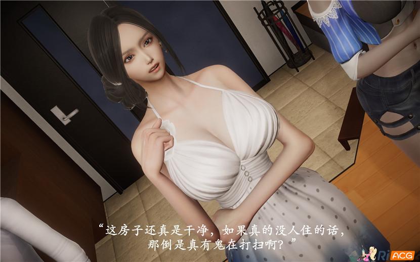 [连载中][3D国漫]鬼宅[1-8][度盘]