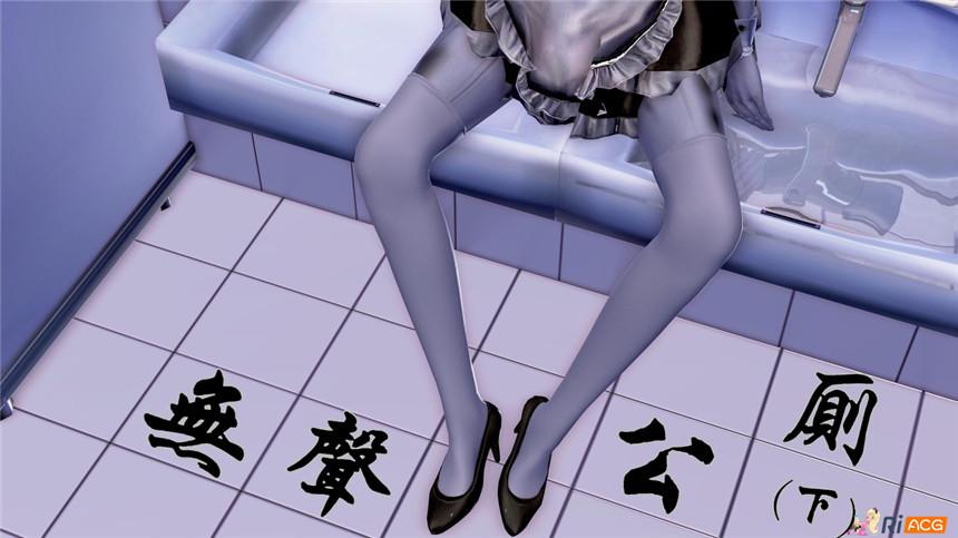 [3D国漫]ptower短篇合集[中文][度盘]
