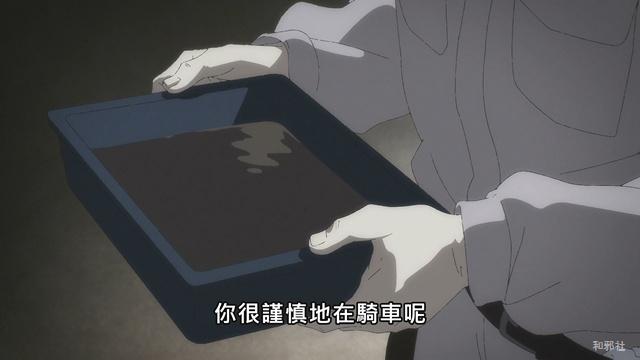 本田小狼与我_第四集11