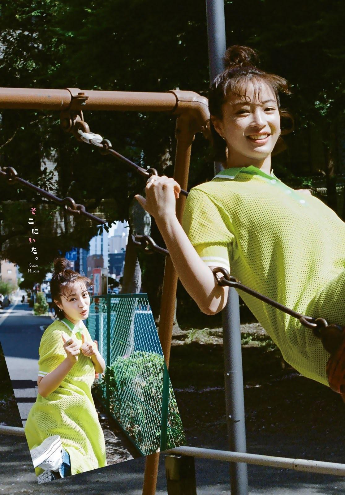 少年Magazine 广濑丝丝 广濑铃002-1