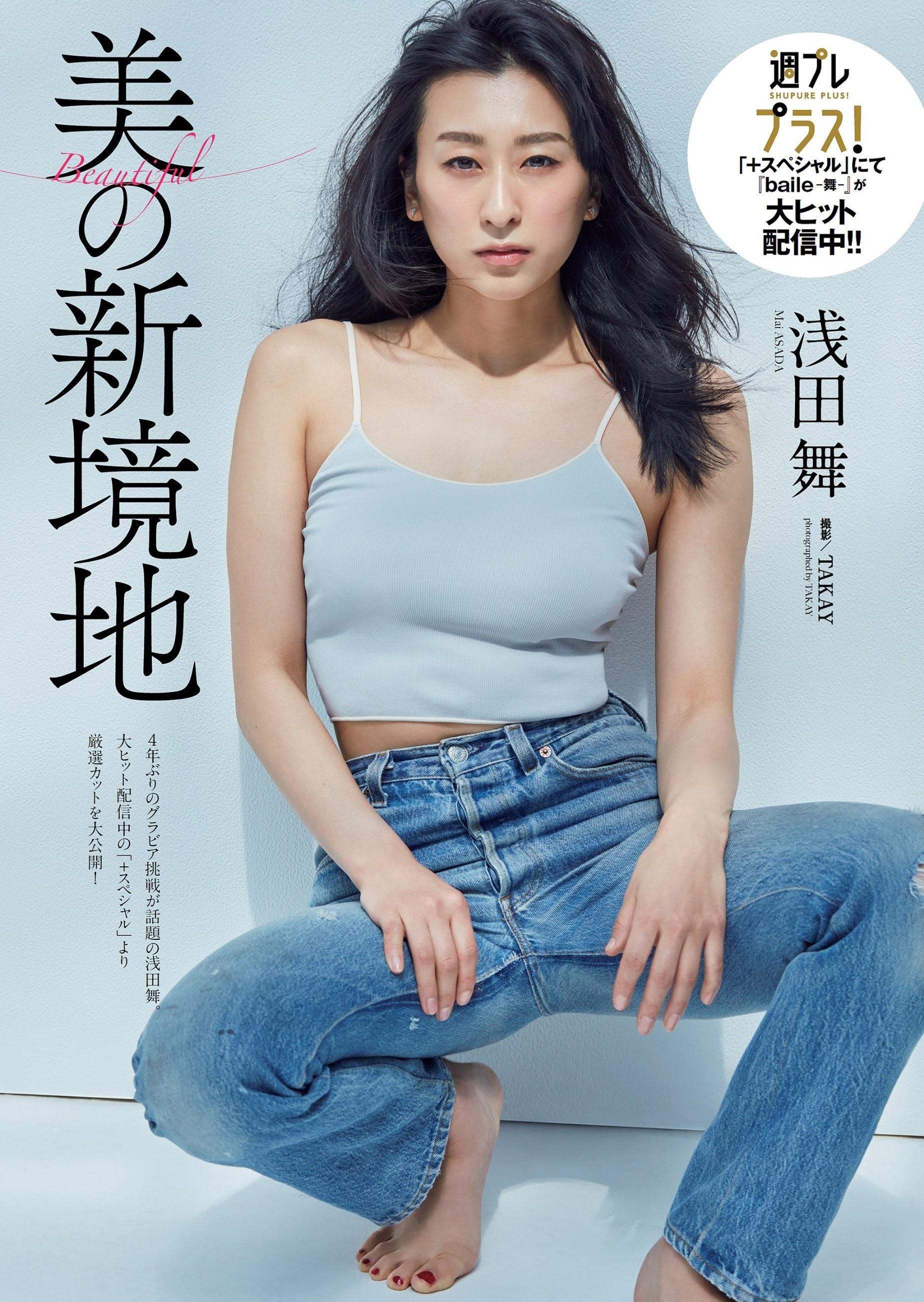 松本真理香 樱井音乃 羽柴なつみ-Weekly Playboy 2021第23期 高清套图 第56张