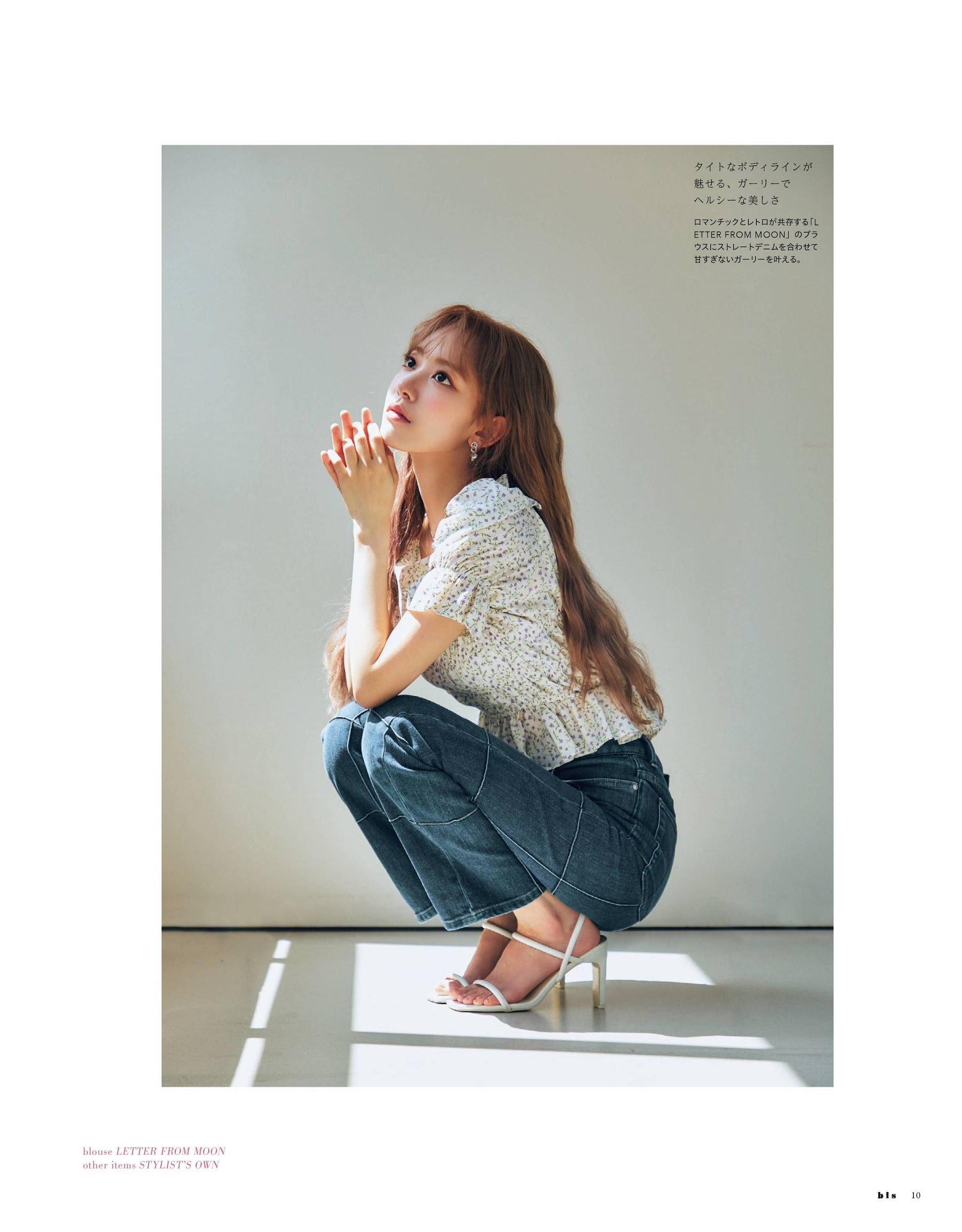 宫脇咲良 与田祐希 道重沙由美-bis 2021年第七期  高清套图 第9张