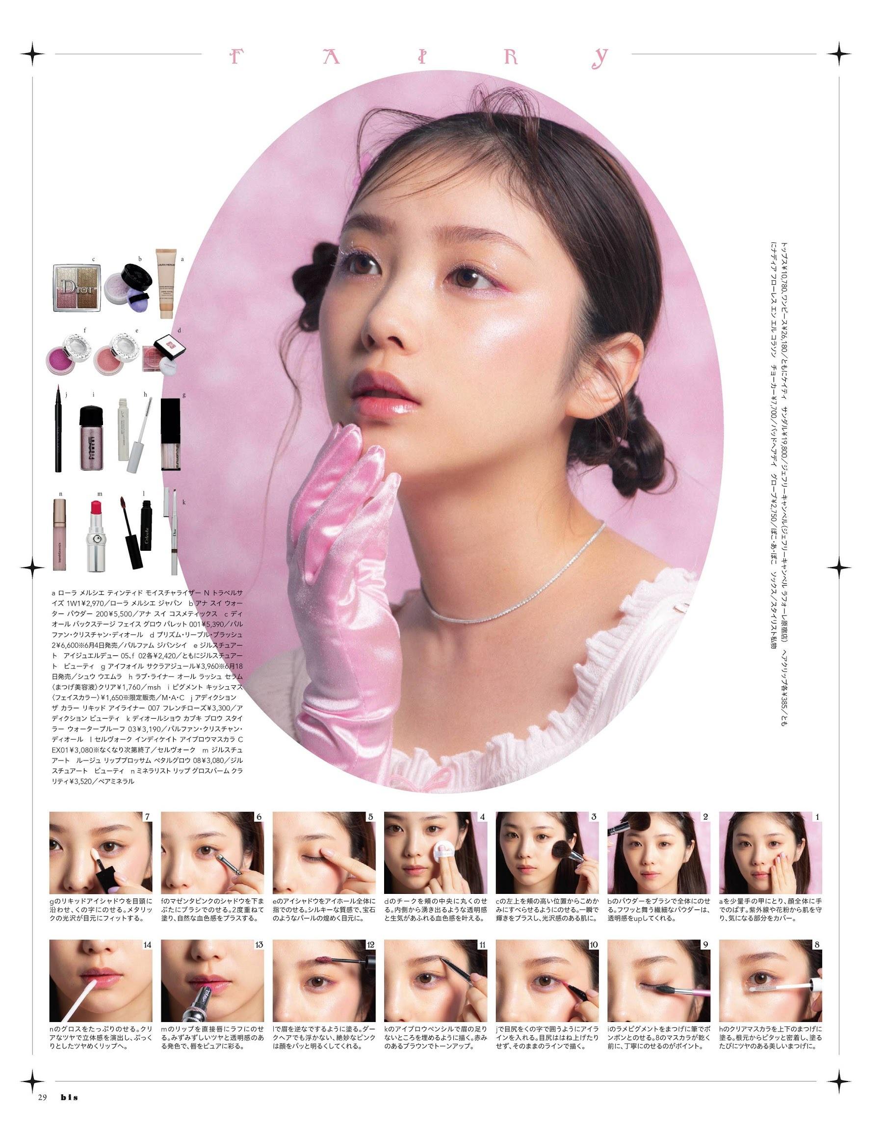 宫脇咲良 与田祐希 道重沙由美-bis 2021年第七期  高清套图 第17张