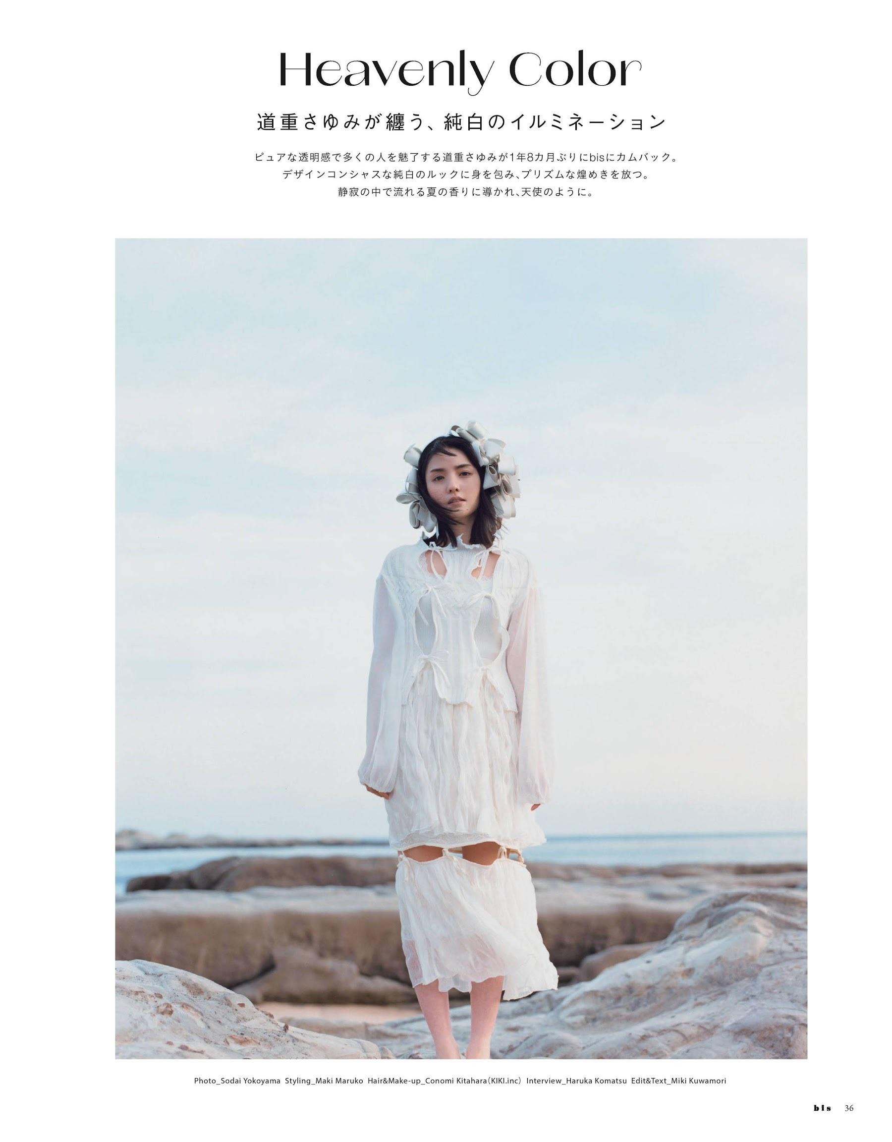 宫脇咲良 与田祐希 道重沙由美-bis 2021年第七期  高清套图 第26张