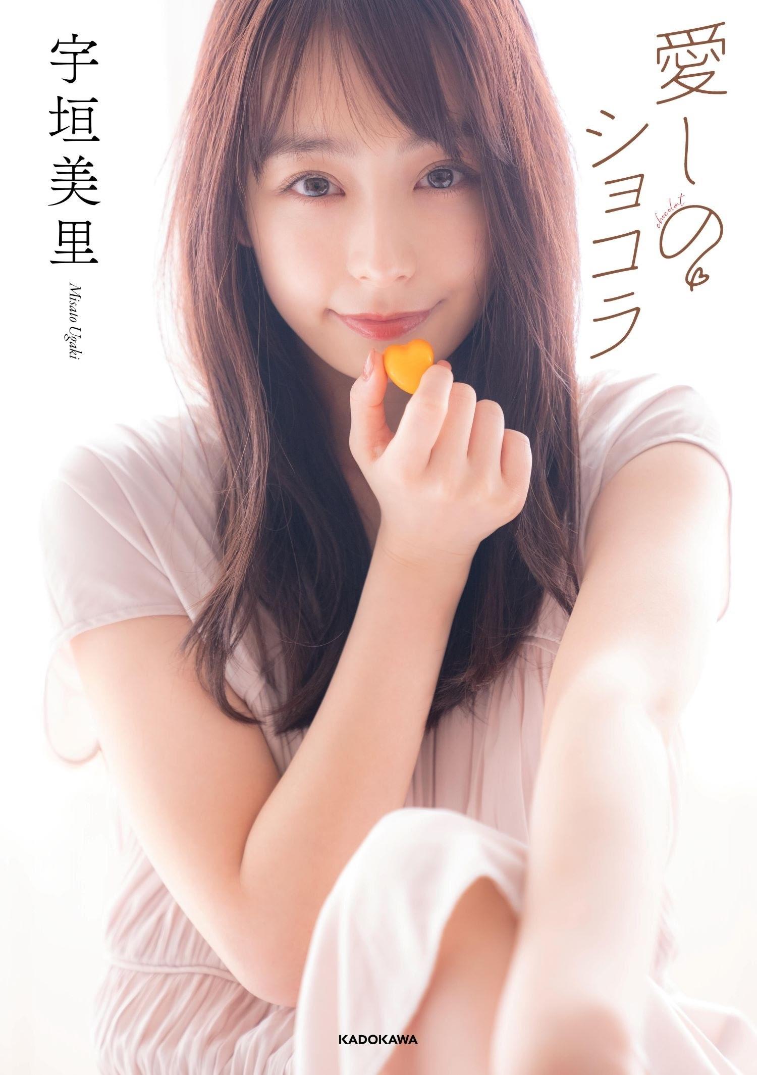女子SPA! 2021.07.06 宇垣美里  高清套图 第5张