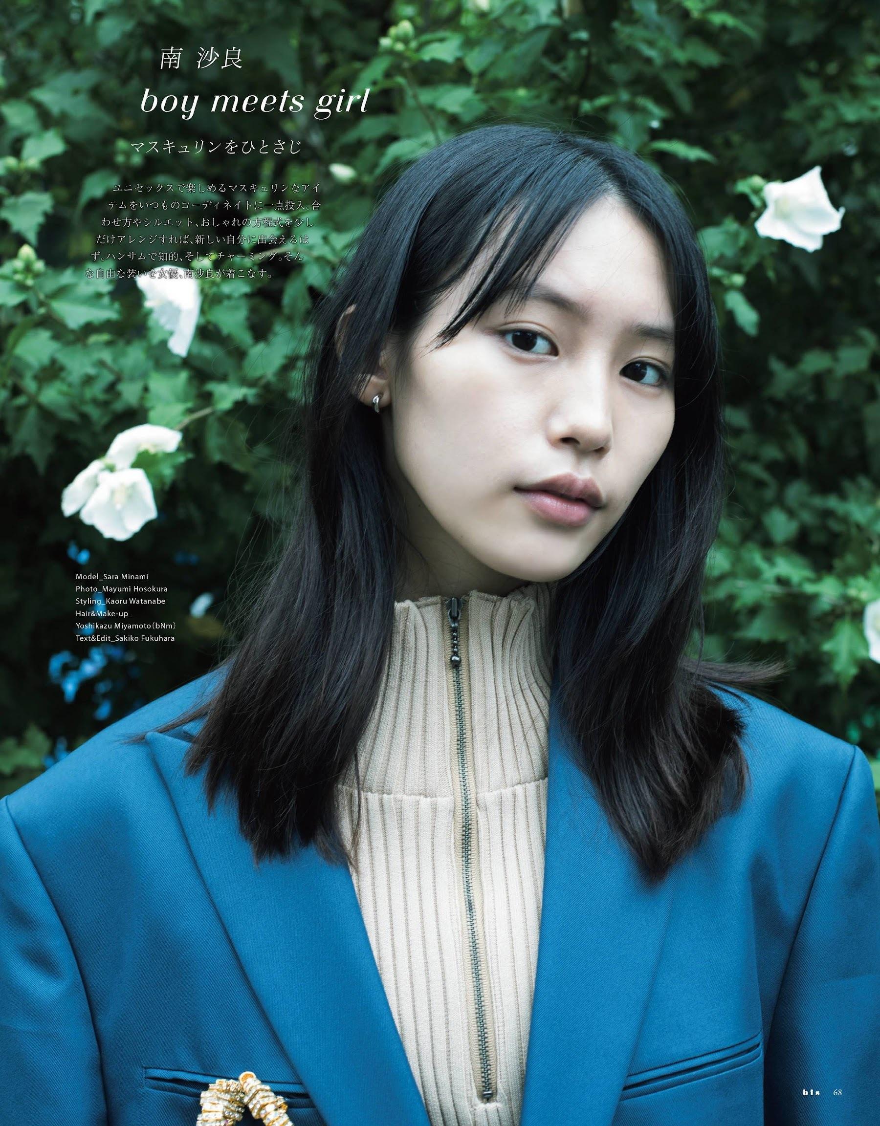 斋藤飞鸟 小宫有纱 与田祐希-Bis 2021年第九期 高清套图 第46张