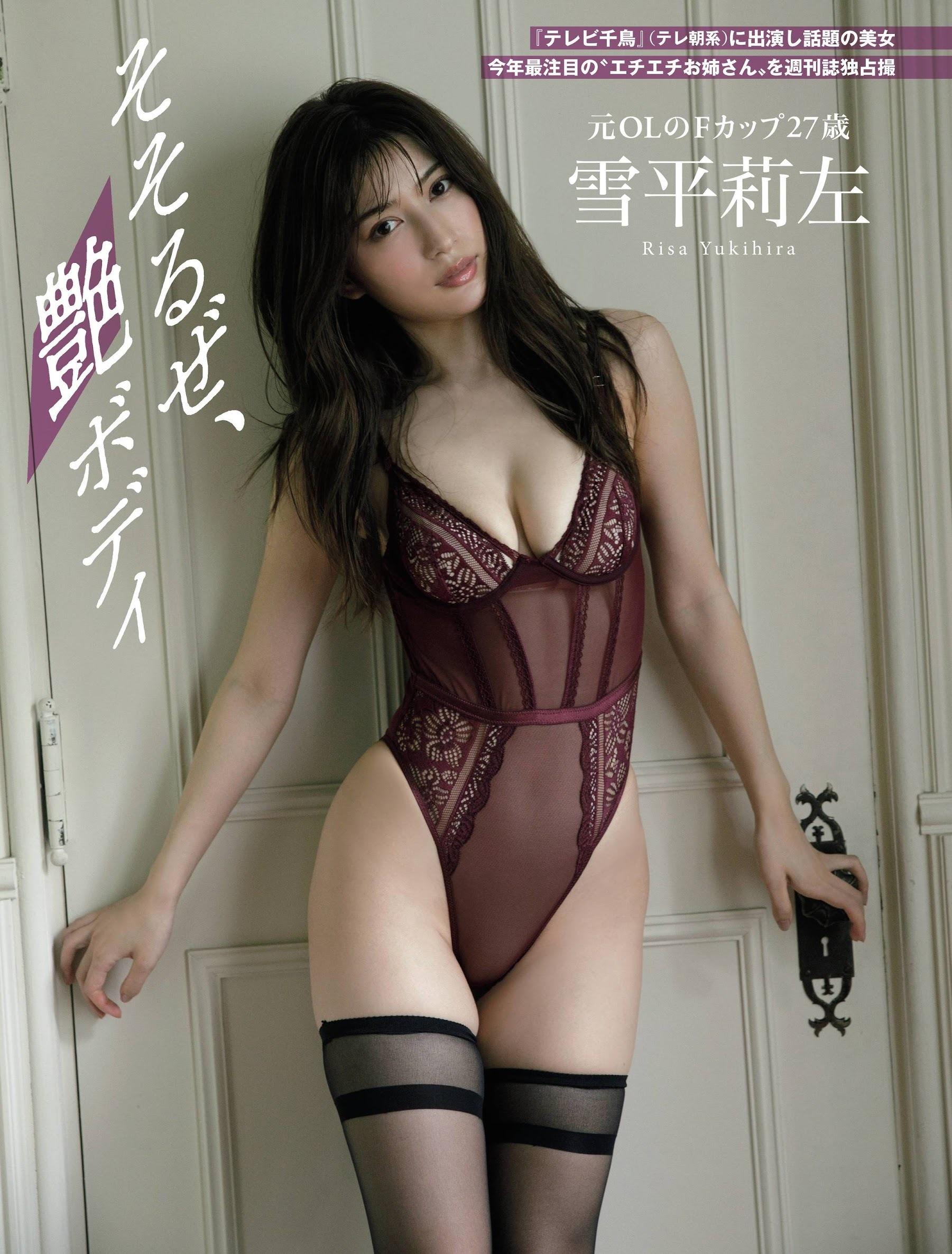enako 雪平莉左-FLASH 2021年9月14日刊 高清套图 第16张