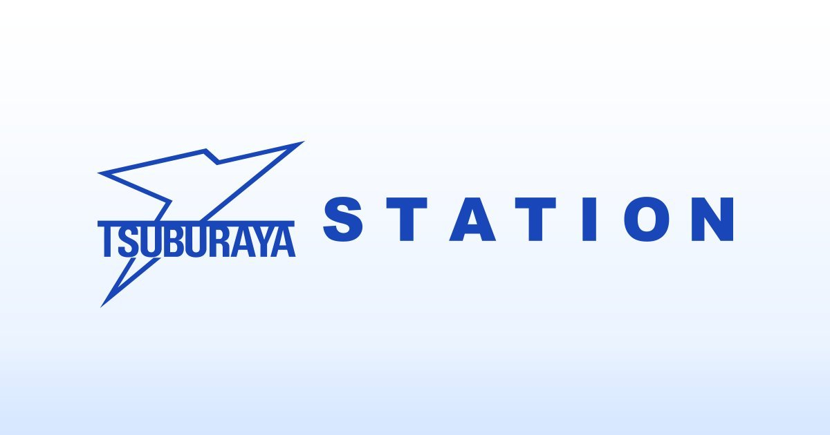 TSUBURAYA CONVENTION 圆谷