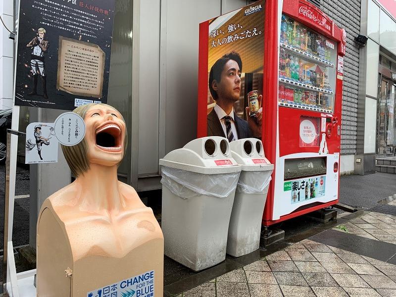进击的巨人 饮料瓶回收箱sub2