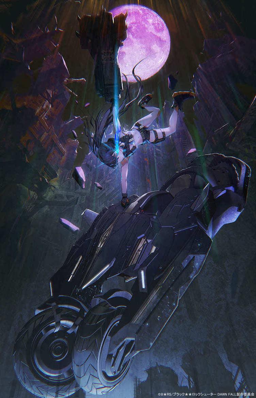 《黑岩射手》新动画企划公布《黑岩射手 DAWN FALL》 《攻壳机动队》重制4K版 艺术海报