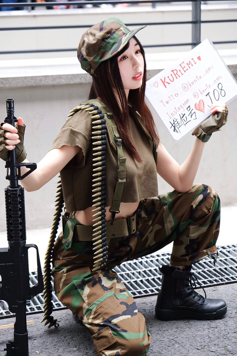 kurita__emi No.9
