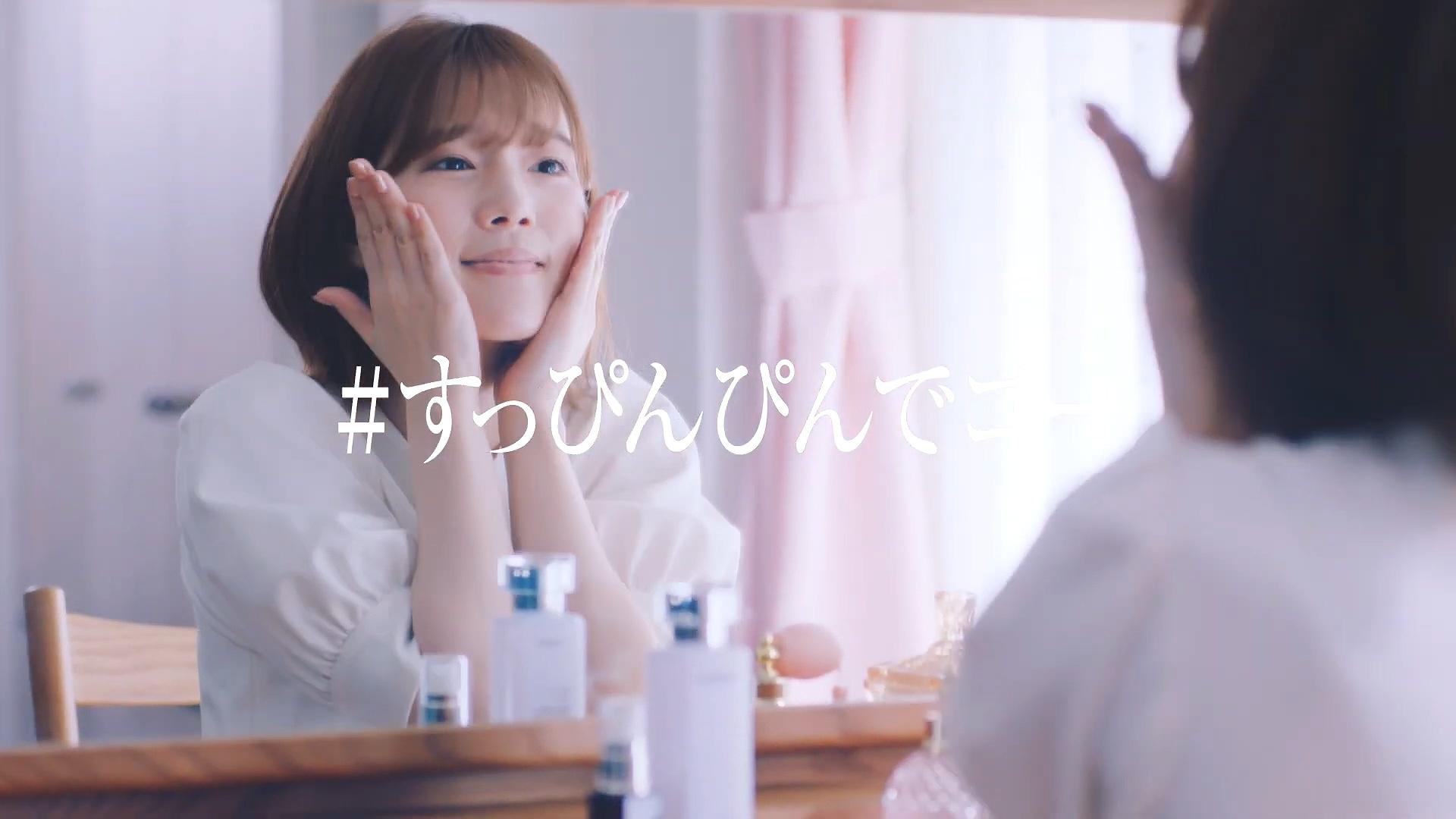 内田真礼 HABA SQUALANE 美容油 广告