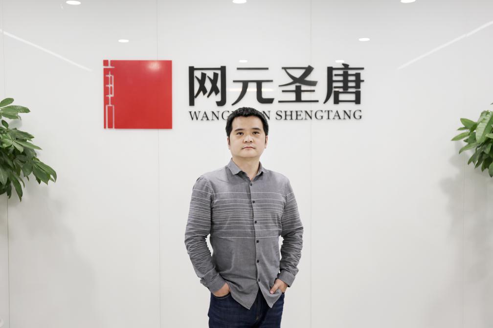网元圣唐高级副总裁 李想