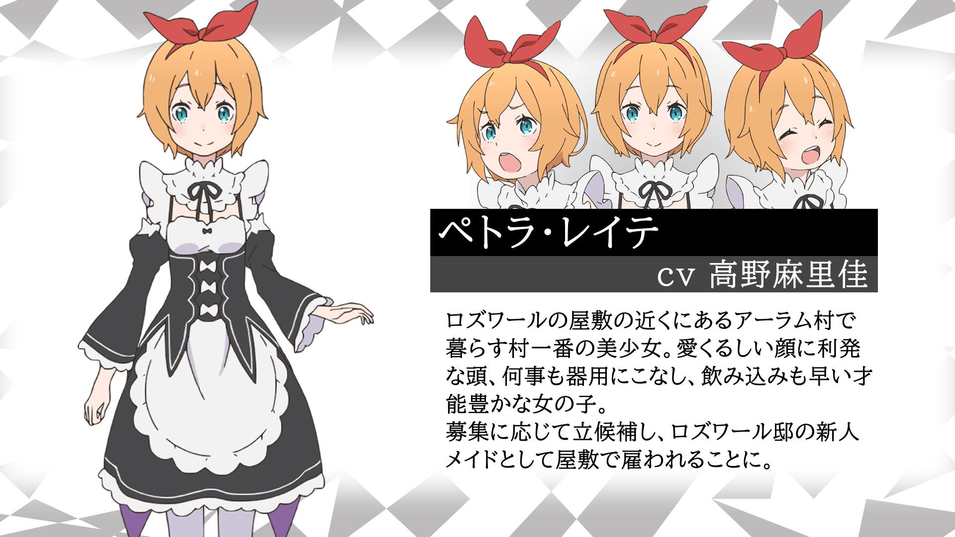 RE从零开始的异世界生活 第二季Rezero_official 1271060488013492224_p0
