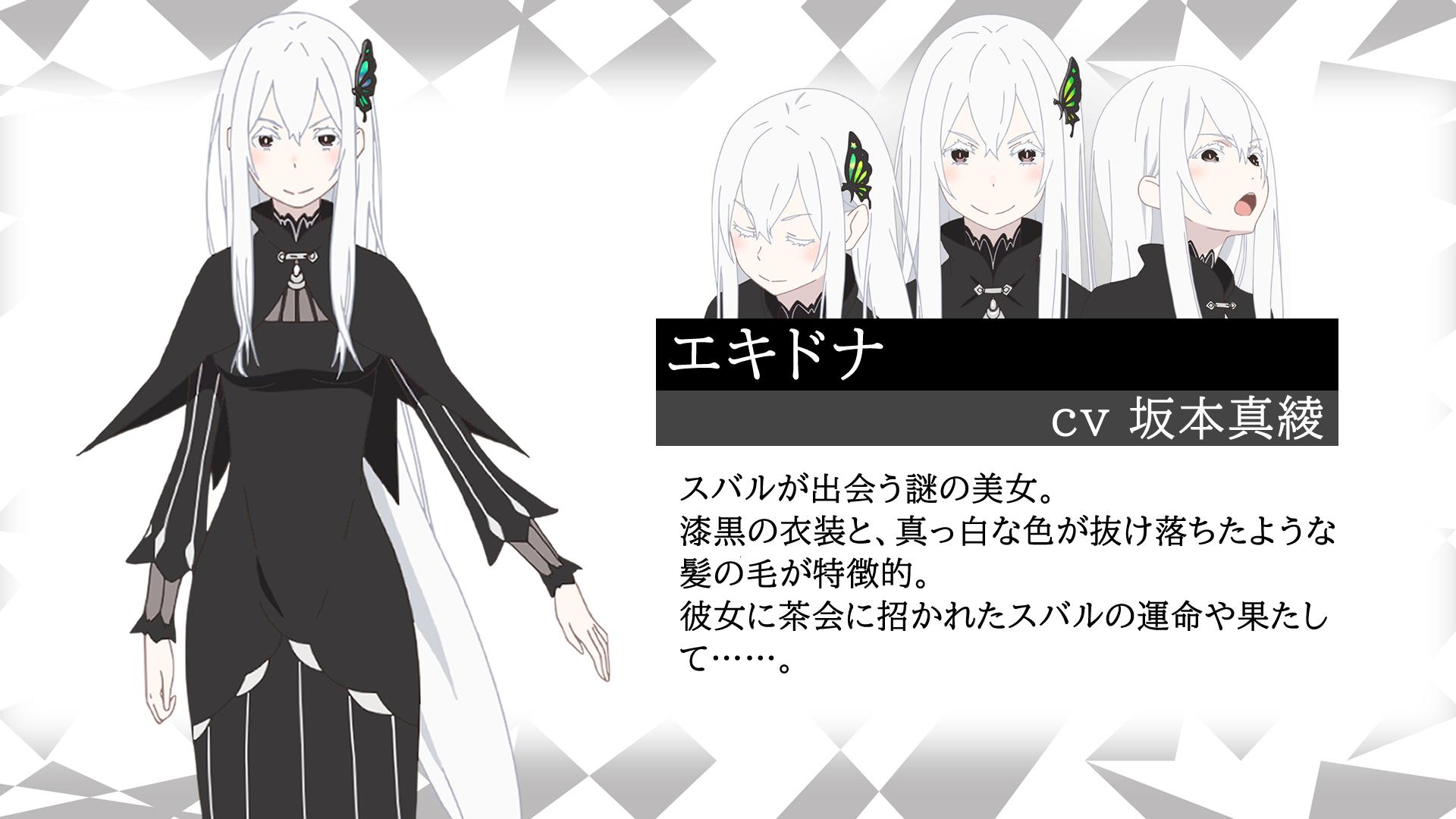 RE从零开始的异世界生活 第二季Rezero_official 1271061483837767680_p0
