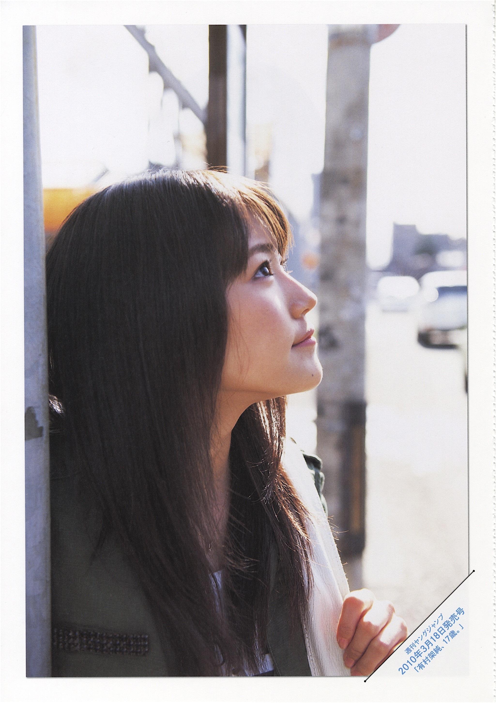 有村架純 - 深呼吸-Shin・Kokyu-[LQ]_018