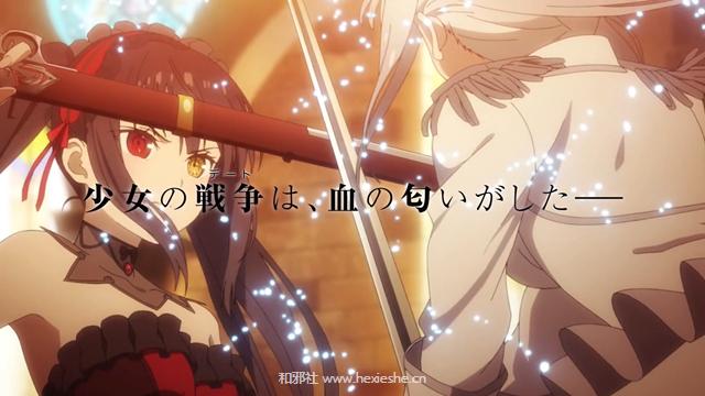アニメ『Date A Bullet』予告編.mp4_000051.114