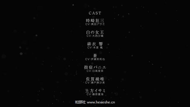 アニメ『Date A Bullet』予告編.mp4_000057.112