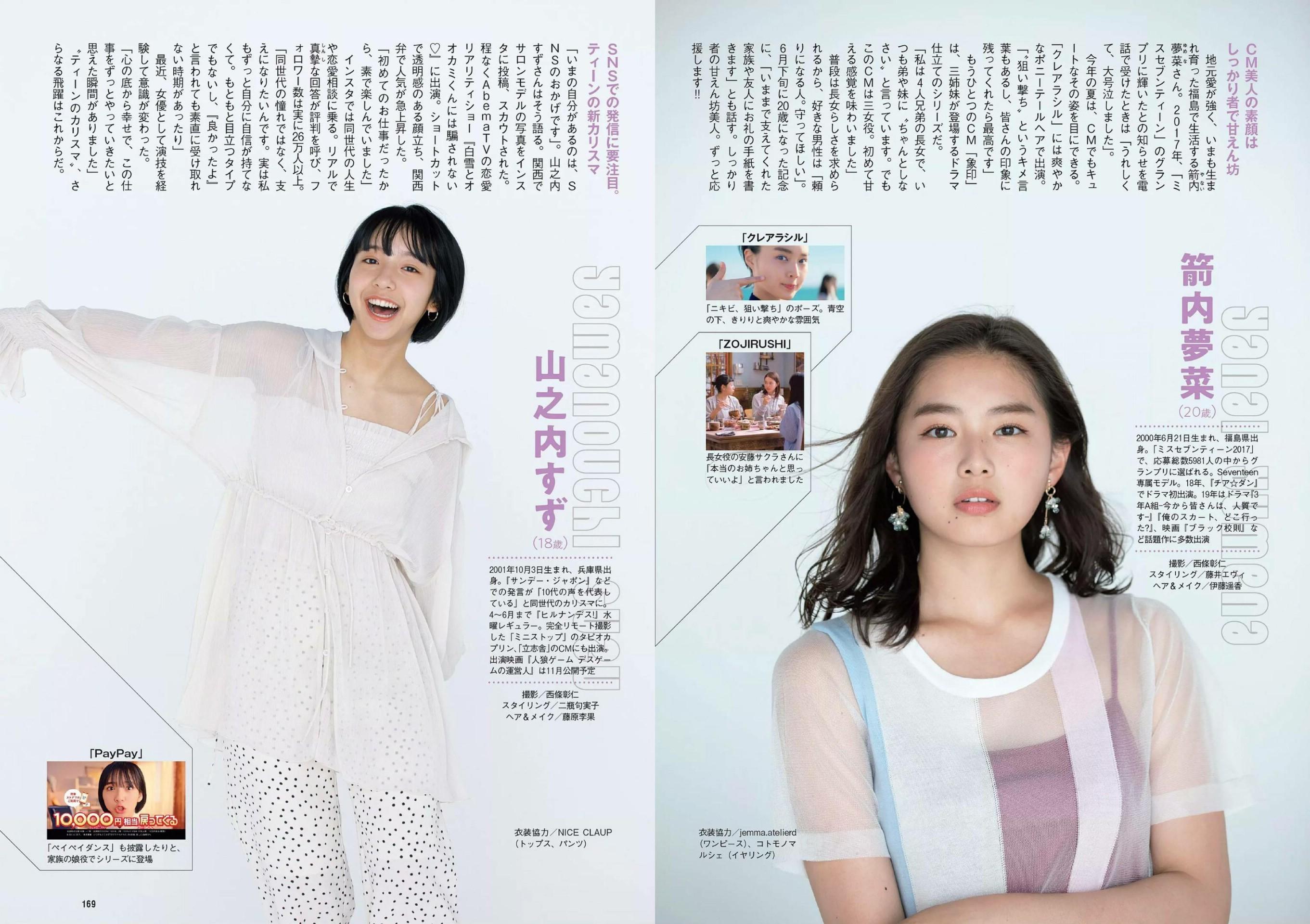 Weekly Playboy 2020-30_imgs-0085