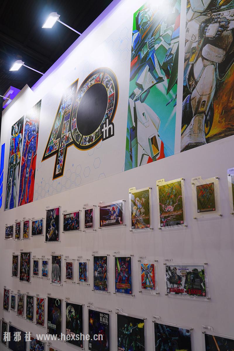 CCG EXPO 2020 万代钢普拉展台_和邪社04