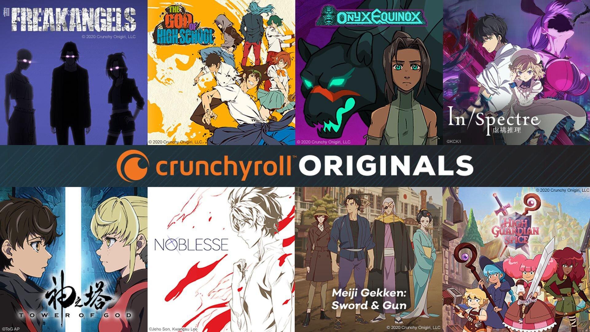 crunchyroll 原创