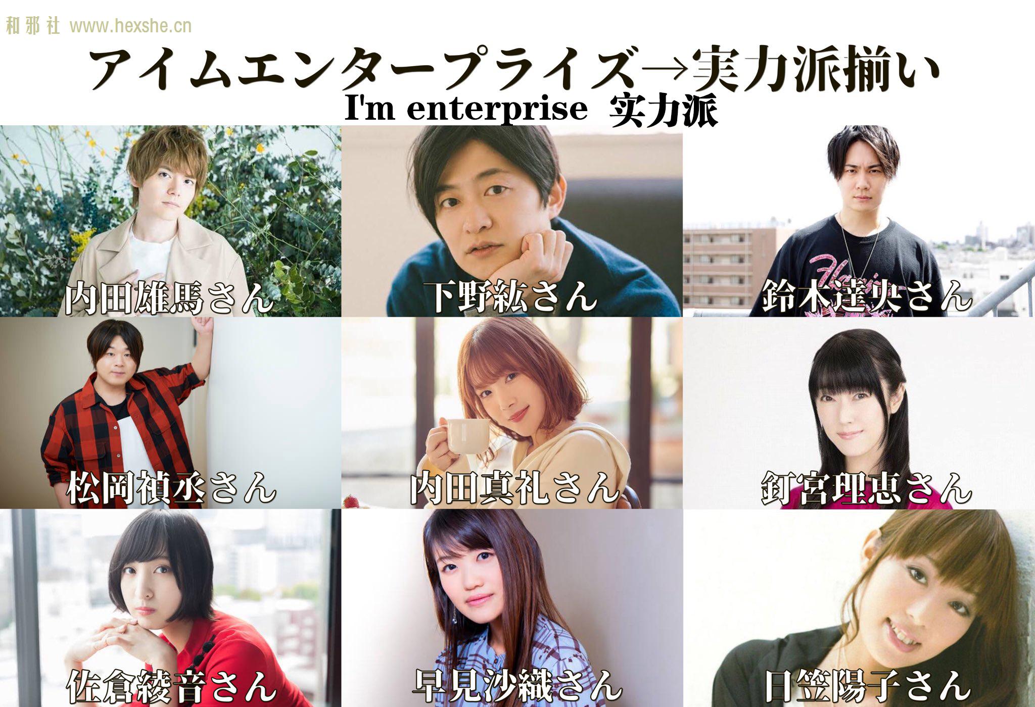 I'm enterprise