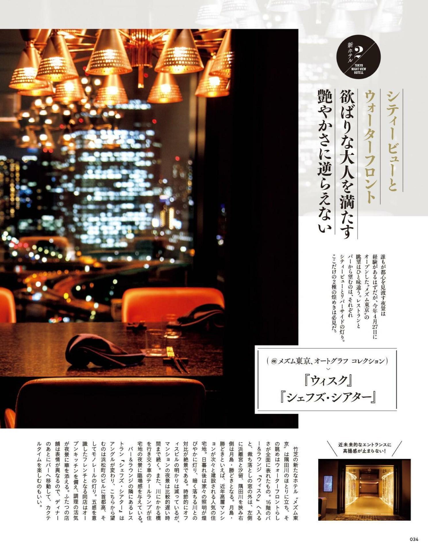Tokyo Calendar 2020-09_imgs-0034