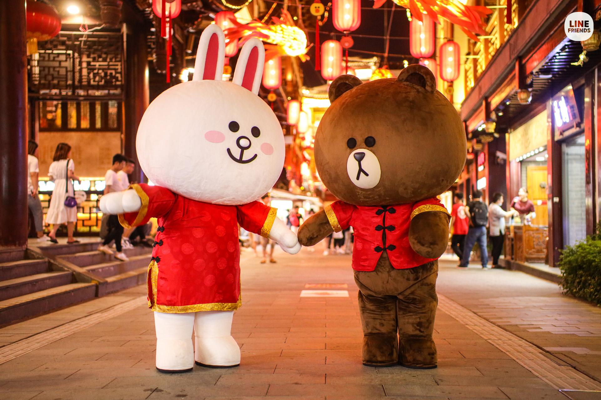 布朗熊可妮兔逛花灯 LINE FRIENDS