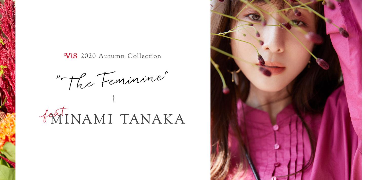 田中美奈实 ViS 2020Autumn Collection _和邪社02