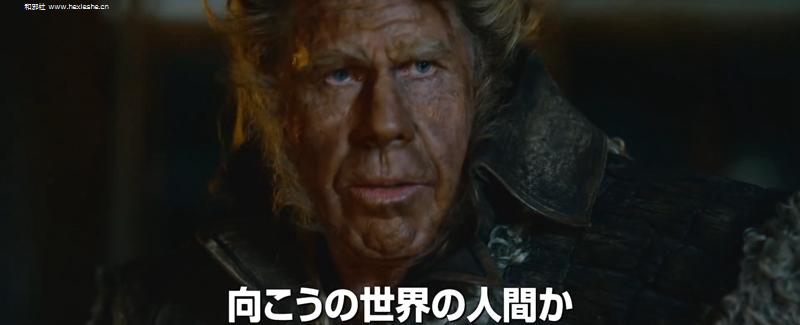 怪物猎人本预告_和邪社06